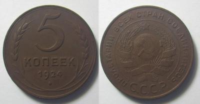 5 1924.jpg