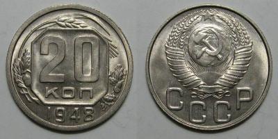 20kop1948-1.jpg