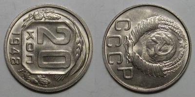 20kop1948-2.jpg