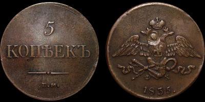 5-1835.jpg