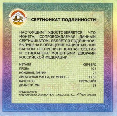post-17333-0-53615400-1449418127_thumb.jpg