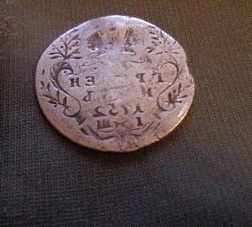 гривенник 1752 (2).jpg