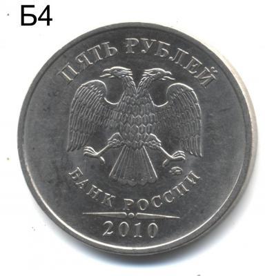 post-32828-0-05588500-1449606541_thumb.jpg