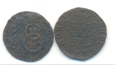 полушка 1769 и.jpg