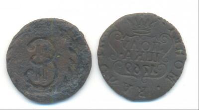 полушка 1769 и (2).jpg