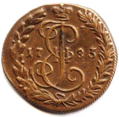 1783-64.jpg