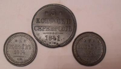 3 монеты-1.JPG