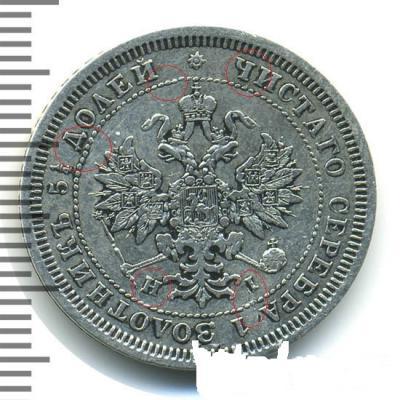 1868.2.jpg