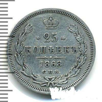 1868.1.jpg