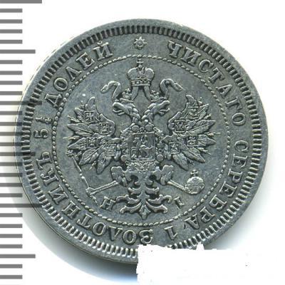 1868..jpg
