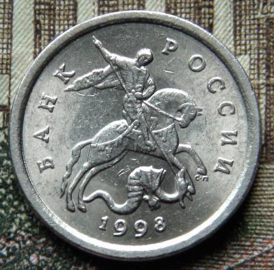 1 к 1998 сп шт 1 А.jpg