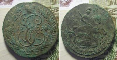 2 1794.jpg