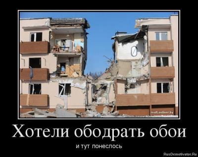 post-23117-0-47969200-1449772968_thumb.jpg