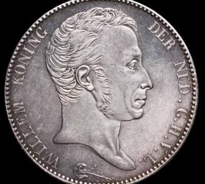1817-silver-3-gulden-Netherlands-pattern-1.jpg