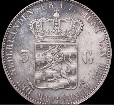 1817-silver-3-gulden-Netherlands-pattern-3.jpg
