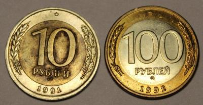 100рммд (5).JPG