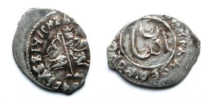 Иван III - Вес 0.78.jpg