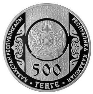 казахстан бата500-2.JPG