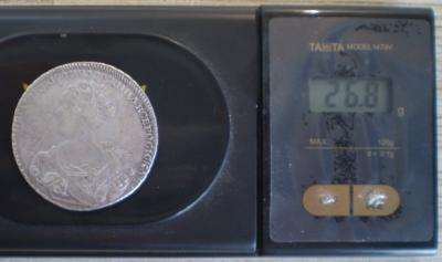 P5140006.JPG