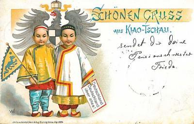 Schoenen_Gruss_aus_Kiao_Tschau_1898.jpg