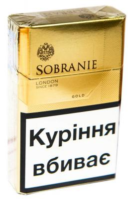IMG_9620_sigarets.jpg