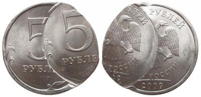 5 рублей 2009 (двойной удар).jpg