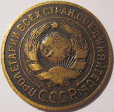 post-23052-0-11893100-1450015565_thumb.jpg
