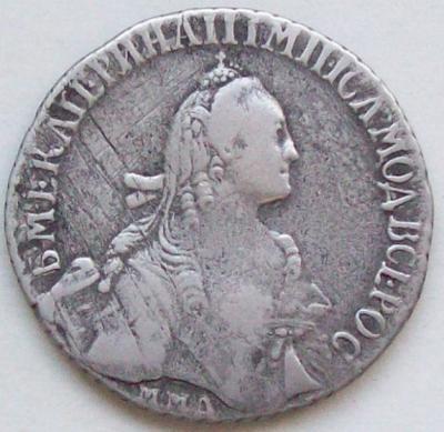 1770..2R1.JPG