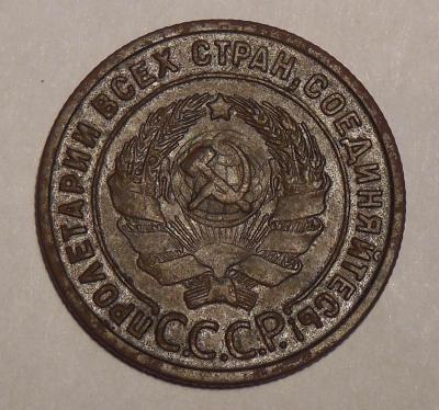 1-1925а.jpg