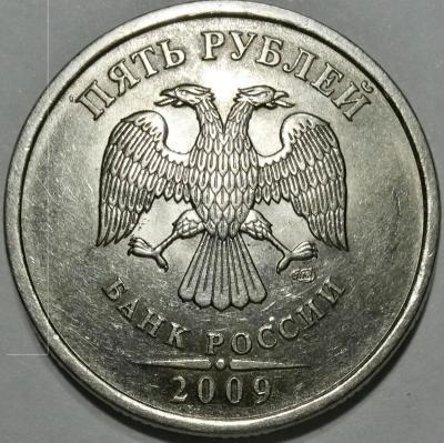 5-2009-А.jpg