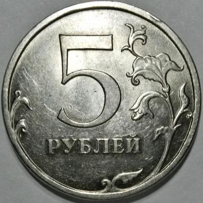 5-2009-Р.jpg
