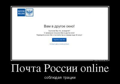 76550095_eto-nedolgo.jpg