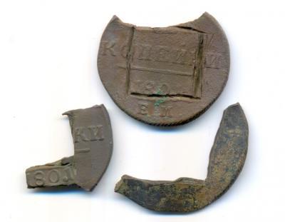 обрубки монет0001 - копия (2).jpg