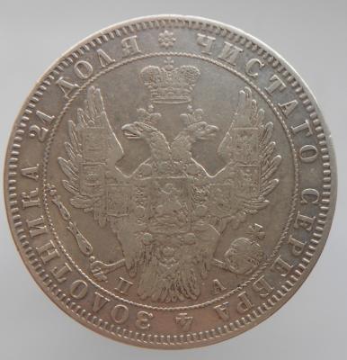 1 р 1850.JPG