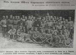 im264-320px-Ogoniok_Soldats.jpg
