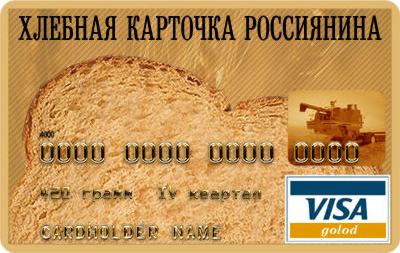 post-7568-0-87197100-1450629846.jpg