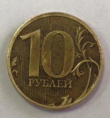 монета 3.jpg