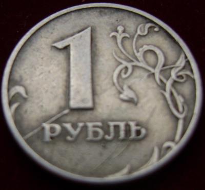 р5.JPG