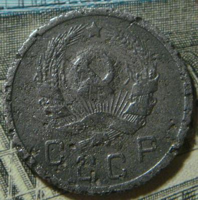 10 копеек 1935 шт.1Б. .JPG
