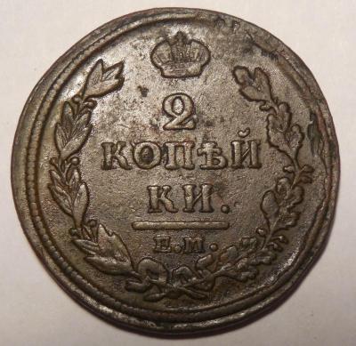 2-1813р.jpg