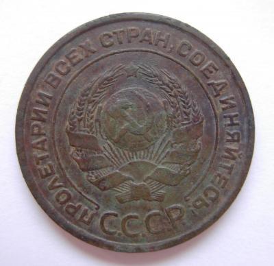 DSCN0893.JPG