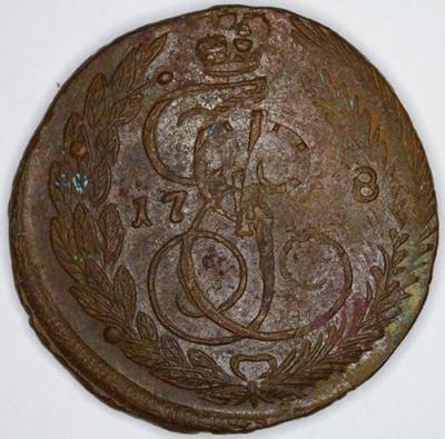5 копеек 17_8 орел 1789 вензель.jpg