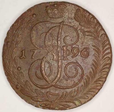 5 копеек 1796 АМ вензель 1.jpg