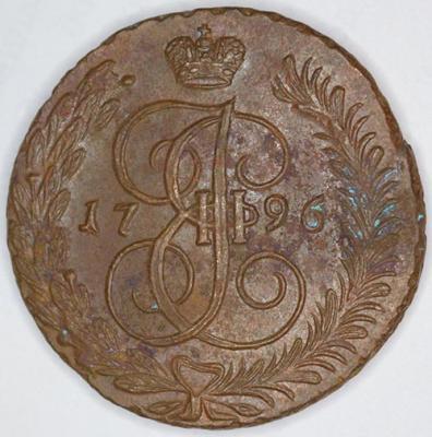 5 копеек 1796 АМ вензель 2.jpg