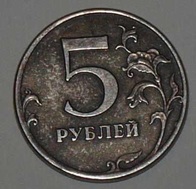 5р131.jpg