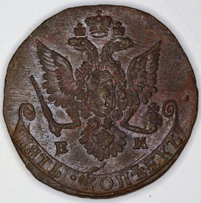5 копеек 1780 орел выкрошка.jpg