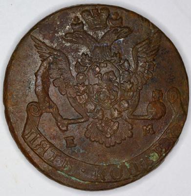 5 копеек 1776 орел тесак.jpg