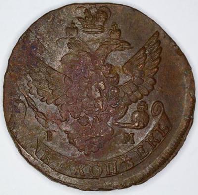 5 копеек 17_8 орел 1789 орел.jpg