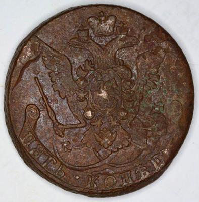 5 копеек 1772 орел соударение.jpg