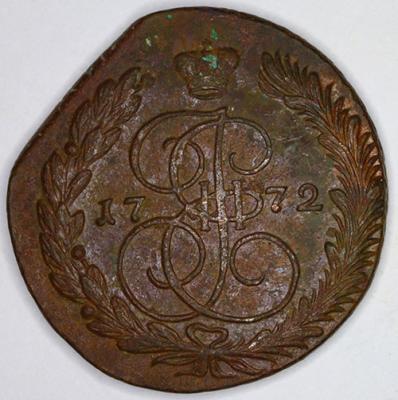 5 копеек 1775 вензель край листа.jpg